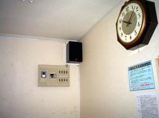 診療所例3